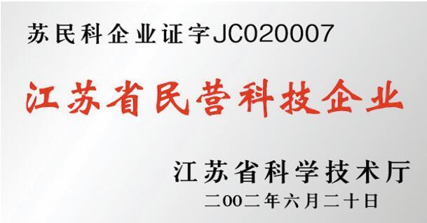 江苏恒力组合机床有限公司 2